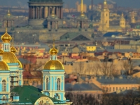 RUSIJA - MOSKVA I ST.PETERBURG